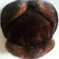 Шапка ушанка мужская норковая, в Новосибирске