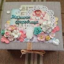 Подарок на рождение малыша, в Краснодаре