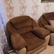 Продаю диван и кресло, в Сочи