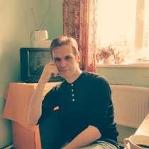 Михаил, 37 лет, хочет познакомиться – Хочу познакомиться с девушкой или чуть старше, для общения, в г.Тирасполь