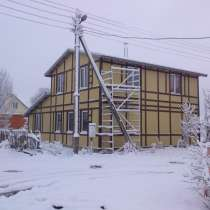 Продам дом Беларусь,30км. от Минска д. Теплень, в г.Минск