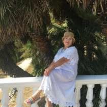 Rozalia, 60 лет, хочет пообщаться, в Чернушке