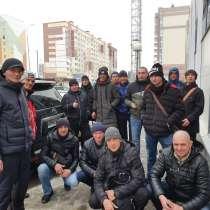 Разнорабочие, грузчики, в Томске