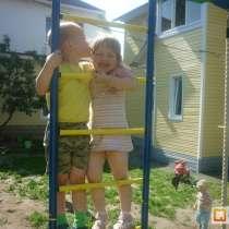 Ясли сад малышок, в Екатеринбурге