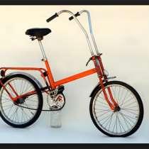 Куплю складной велосипед, в Саранске