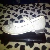 Туфли на каблуках, в Кушве