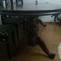 Продаю большой стол, в Буйнакске