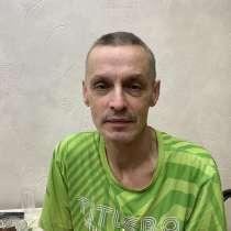 Виктор, 48 лет, хочет пообщаться, в г.Минск