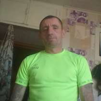 Андрей, 47 лет, хочет пообщаться, в Кольчугине