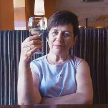 Наталья, 60 лет, хочет пообщаться, в Москве