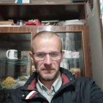 Сергей, 42 года, хочет пообщаться, в Москве