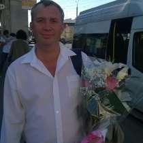 Сергей, 42 года, хочет познакомиться – Сергей, 42 года, хочет пообщаться, в Волосово