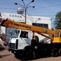 Автокран 25 тонн, в Уфе