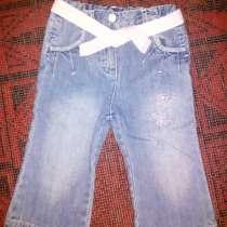 Модные джинсики, в г.Харьков
