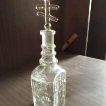 Бутыль-графинчик для святой воды, в Москве