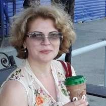 Светлана, 47 лет, хочет познакомиться – Познакомлюсь, в Новосибирске