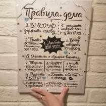 Картина, в Москве
