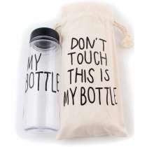 Бутылочка My bottle, в Новосибирске