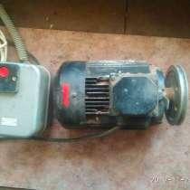 Продам электродвигатель, в Пензе