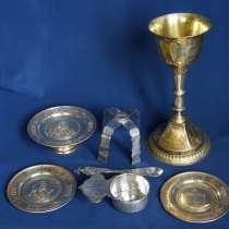 Старинный евхаристический набор из семи предметов. XIX век, в Санкт-Петербурге