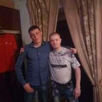 Александр, 29 лет, хочет пообщаться, в Иванове