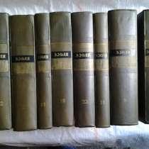 Отдаю отдельные книги - беллетристика, фотоальбомы, геология, в Москве