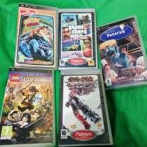 Игры для PSP, в Электростале
