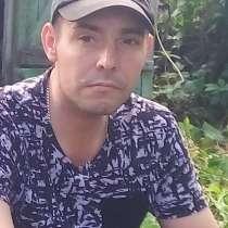 Алексей, 37 лет, хочет познакомиться – ищу девушку своей мечты, в Липецке