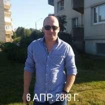 Bumerok325, 40 лет, хочет пообщаться, в г.Таллин