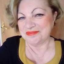 Ольга, 57 лет, хочет познакомиться, в Новосибирске