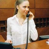 Администратор гостиницы, в Краснодаре
