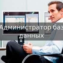 Подработка для пенсионеров в офис, в Омске