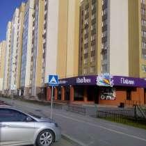 Продается двух комнатная квартира, в Тюмени