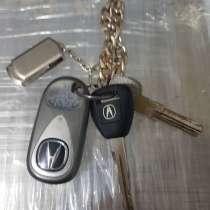 Найден ключ авто, в Домодедове