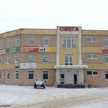 Сдам офисы в ОЦ Омега ул. Автозаводская, 12, в Кемерове