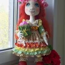 Текстильная интерьерная кукла АЛЁНКА. Россия, в Тольятти