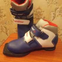 Продам детские лыжные ботинки, в Муроме