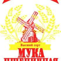Мука пшеничная хлебопекарная Ставропольчанка !!!, в Ставрополе