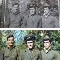 Реставрация фотографий, восстановление цвета, в Москве