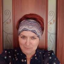 Ольга, 51 год, хочет пообщаться, в г.Варшава