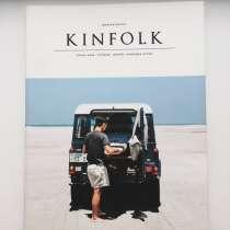 Kinfolk, в Салавате
