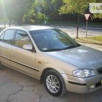 Продам авто Mazda 323 Луганск ЛНР, в г.Луганск