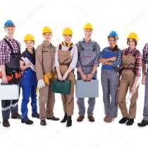 Недорогие строительные комбинизоны, костюмы, обувь и др, в Курске