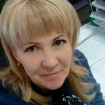 Наталья, 48 лет, хочет пообщаться, в Батайске