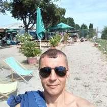 Виталий, 37 лет, хочет познакомиться, в г.Киев