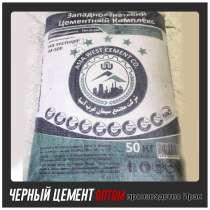 Черный цемент оптом, прямые поставки из Ирана, в г.Бишкек