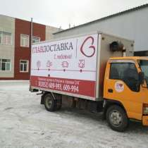 Услуги грузоперевозок автомобилем Исудзу Эльф, в Барнауле