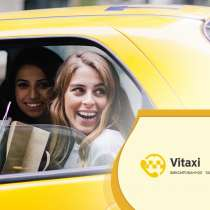 Подключение водителей на своем авто к Яндекс Такси, в Самаре