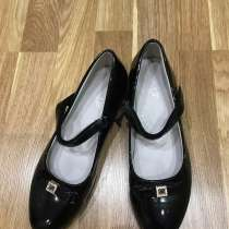 Туфли для девочки 37 размер, в Волгограде