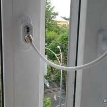 Защита для детей на окна, в г.Алматы